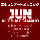 JUN AUTO MECHANIC