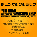 JUN Machine shop