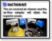 SUCTION PIPE KIT